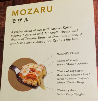 Mozaru by Zenbu (credit : google images)