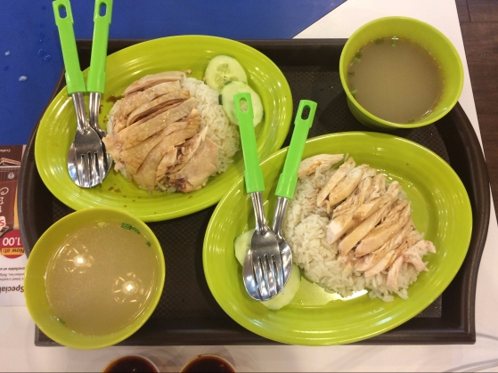 Hainan Chicken Rice - No Set - Fitra Food